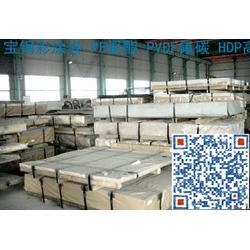 河南省洛阳市宝钢彩涂卷 上海宝钢彩涂板称心的图片