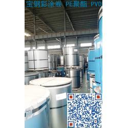 贵州省贵阳市宝钢彩涂卷 上海宝钢彩涂板代订性价比高的图片