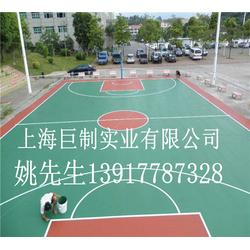 塑胶篮球场施工报价价图片