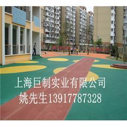 幼儿园塑胶地坪平图片
