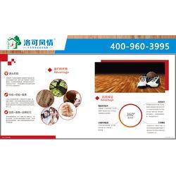 洛可风情运动地板(图)|体育运动木地板施工方案|运动木地板图片