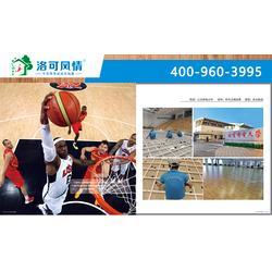 洛可风情运动地板,运动木地板,羽毛球馆运动木地板图片