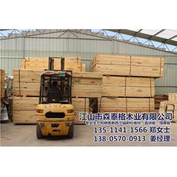 齿接板厂家-广丰齿接板-指接板找森泰格木业
