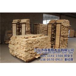 辐射松集成板材供货商-上饶辐射松集成板材-森泰格木业质量优图片