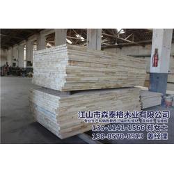 辐射松集成板-衢州辐射松集成板-森泰格木业欢迎加工图片