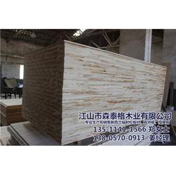 辐射松集成材供应厂家-德清辐射松集成材-江山市森泰格木业图片