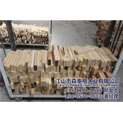 指接板找森泰格木业,辐射松集成板材厂家定做图片