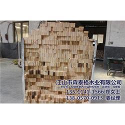 福建辐射松双面无节直拼板_森泰格木业图片