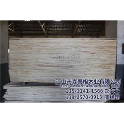 广丰辐射松板材-森泰格木业欢迎加工-辐射松板材定制图片