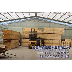 辐射松集成板材厂_江山辐射松集成板材_森泰格木业低图片