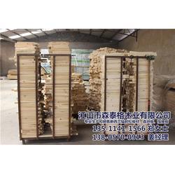 辐射松板材订做-上饶辐射松板材-森泰格木业质量优