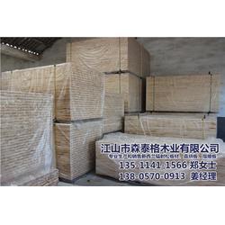 辐射松集成板材厂家-上饶辐射松集成板材-森泰格木业质量优