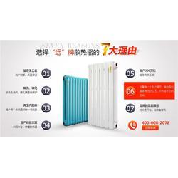 钢制柱型散热器家用-钢制柱型散热器-钢制散热器价格