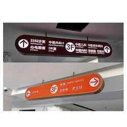 医院标识牌多少钱,哈尔滨医院标识牌,选择腾起电力图片