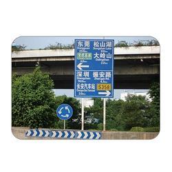 安全标识生产厂家_腾起电力优质品牌_海口安全标识图片