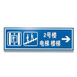 铝合金交通标识牌-合肥铝合金交通标识牌-腾起电力厂家直销图片