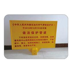 安全标识多少钱|包头安全标识|腾起电力生产厂家图片