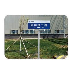 安全标识厂家-安全标识-腾起电力厂家直销图片