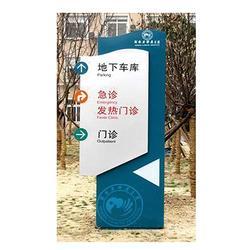 唐山医院标识牌-腾起电力材质保障-医院标识牌厂家图片