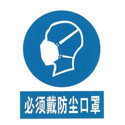 腾起电力物美价廉(图)_电力标识牌报价_长春电力标识牌