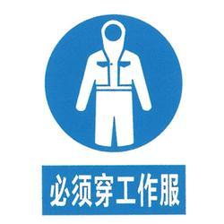 电力安全标志牌厂家-太原电力安全标志牌-腾起电力优质品牌图片