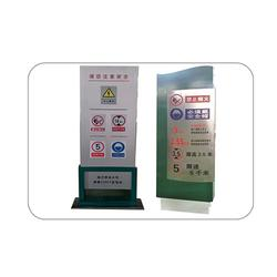 电力安全标志牌多少钱 成都电力安全标志牌 腾起电力物美价廉