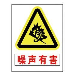 电力安全标志牌-深圳电力安全标志牌-腾起电力生产厂家图片