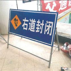 交通标识牌直销-腾起电力(在线咨询)-哈尔滨交通标识牌图片