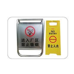 电力标识牌哪?#20918;?#23452;-深圳电力标识牌-选择腾起电力(查看)图片