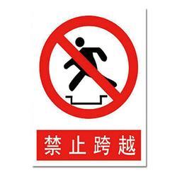 电力标识牌规格-腾起电力材质保障-南京电力标识牌图片