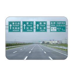 安全标识供应商-腾起电力材质保障-大连安全标识图片