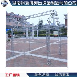 舞台桁架厂家 专业生产桁架 背景架 展示架 篷房等产品图片