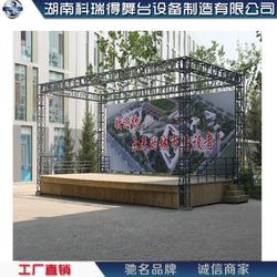 科瑞得专业生产钢铁桁架 钢铁造型架 钢铁镀锌喷塑展示架厂家图片