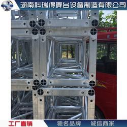 厂家直销铝合金桁架灯光架 造形架定做图片