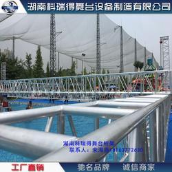 专业生产铝合金桁架 背景架 展示架 舞台灯光(truss架)图片