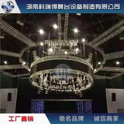 专业生产舞台灯光架(truss)架  造形架 吊顶灯光架厂家图片