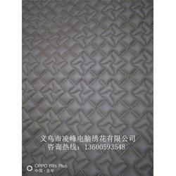 义乌绗棉加工、义乌绗棉加工工厂、凌峰电脑绣花(推荐商家)图片