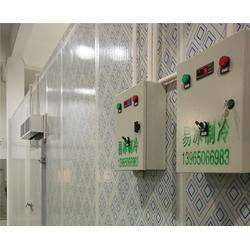 小型冷库-合肥冷库-合肥易冰制冷公司(查看)图片