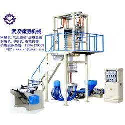 吹膜机、锦灏机械公司、塑料吹膜机图片