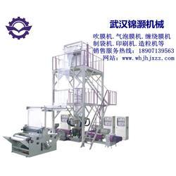 小型吹膜机-吹膜机-锦灏机械图片