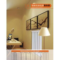 钢制散热片_钢制采暖散热片_钢制采暖散热片品牌图片