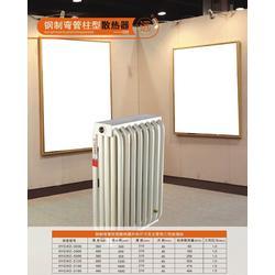 柱型散热器_钢制柱型散热器_钢制柱型散热器厂家图片