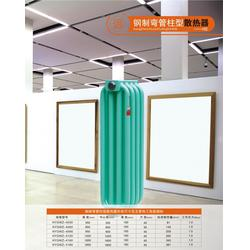 钢制弯管散热器多少钱|钢制弯管散热器|弯管散热器(查看)图片