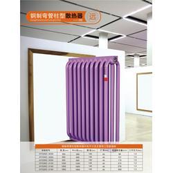 钢制暖气片(多图)、钢制弯管暖气片哪家好、钢制弯管暖气片图片