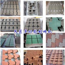海绵渗水砖机-江苏砖机-天匠专业制砖机厂家图片