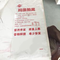 食品包装袋哪家便宜-莒县金磊塑料-威海食品包装袋图片