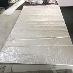一次性腳膜袋廠家直銷-天津一次性腳膜袋-金磊(查看)圖片