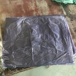 水果保鲜袋-水果保鲜袋哪里卖-金磊塑料