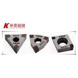 华菱立方氮化硼刀片-制动盘切槽专用刀具精度高图片