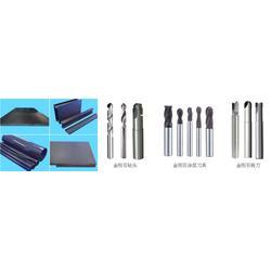 铣削碳纤维专用PCD螺旋铣刀-华菱超硬金刚石铣刀图片